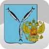 """Административные учреждения муниципального образования """"Город Саратов"""""""